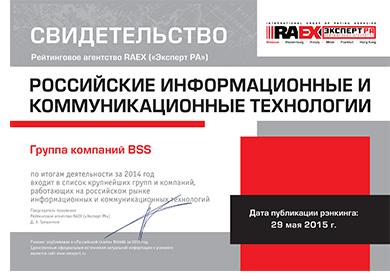 raexpert-2014-400.jpg