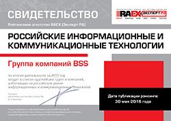 raex-2015_250.jpg